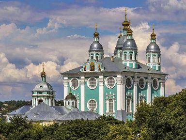 Золотые купола Смоленска
