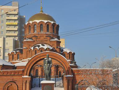 Красный проспект — сердце Новосибирска