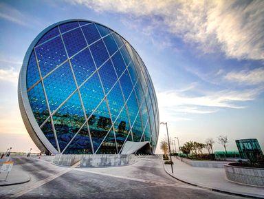 Архитектурное чудо Абу-Даби