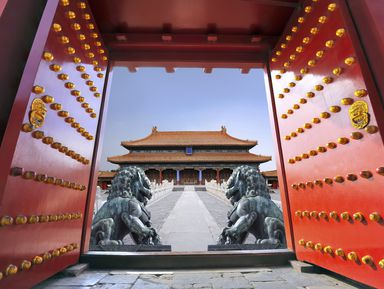 Пекин — первое знакомство