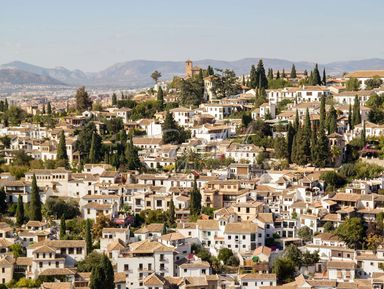 Гранада сквозь столетия