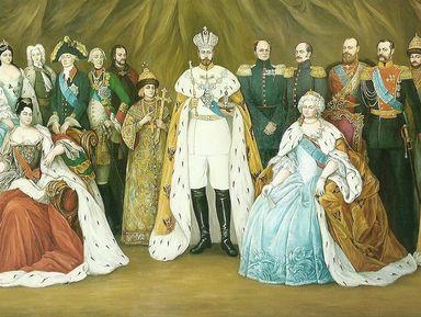 Дворцы и тайны Романовых