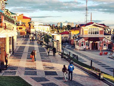 Иркутск: история повседневности