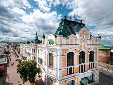 Необычные экскурсии по Нижнему Новгороду – цены на экскурсии 2021 года