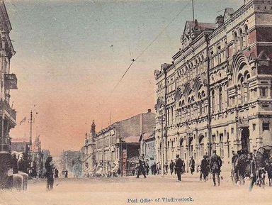Первые жители Владивостока: иностранцы в городе у моря