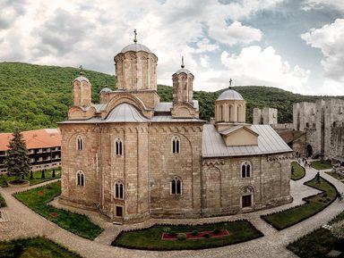 Авто-путешествие по Сербии: монастырь, пещера, водопад