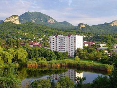 И это все — Кавказские Минеральные Воды!