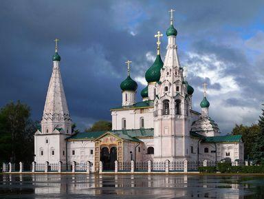 Ярославль: путешествие сквозь эпохи