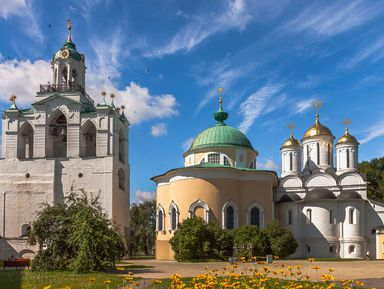 Добро пожаловать в Ярославль!