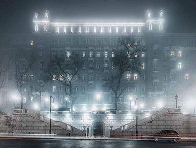 Мистический Владивосток