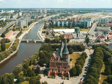 Калининград — первое знакомство