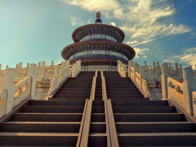 Must-see места Пекина заодин день