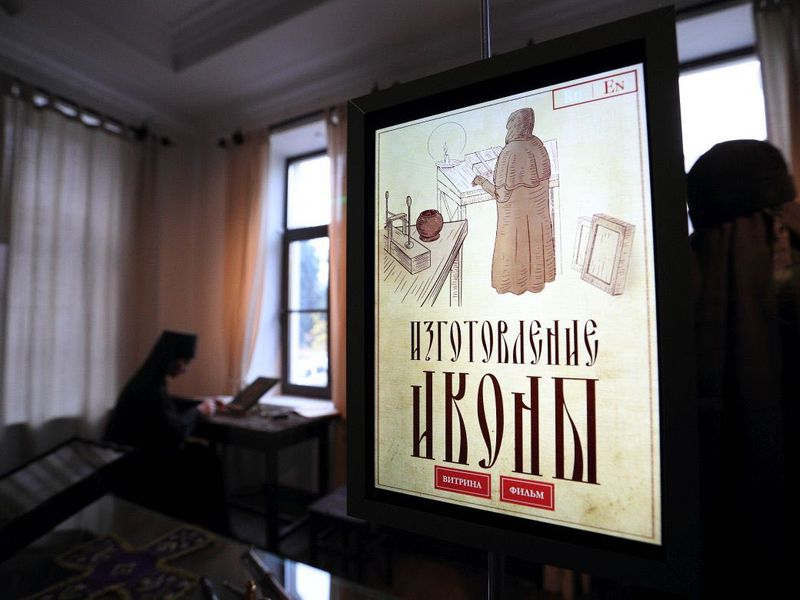 Богородицкий монастырь и Музей Казанской Иконы: история чудотворного образа