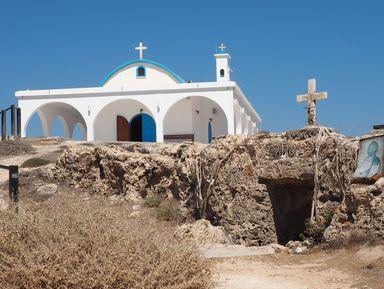 Паломничества из любого города острова по святым местам