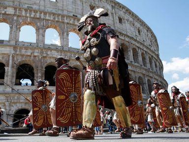 Улица Императорских форумов в Риме