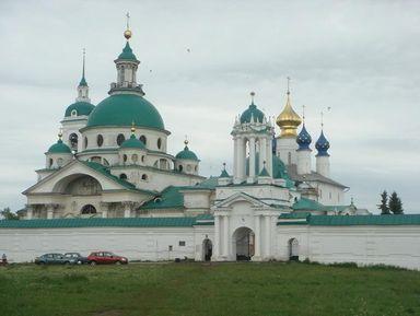 Ростов Великий и его история