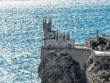 Крым: самое-самое на южном берегу