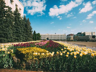 Добро пожаловать вСтаврополь!