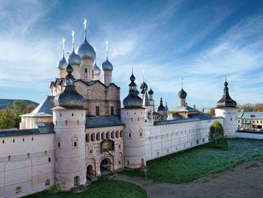 Ростов Великий — история и современность