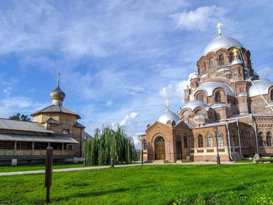 Свияжск, Раифский монастырь иХрам всех религий
