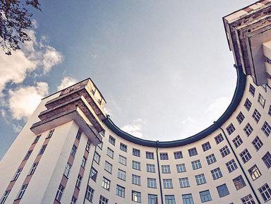 Авангард Екатеринбурга: огороде через архитектуру