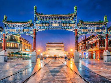 Пекин классический и современный