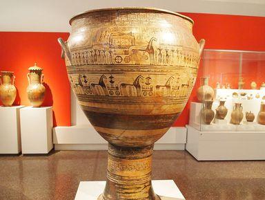 Сокровища Археологического музея