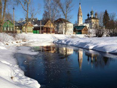 ИзКостромы вНерехту— город излетописей