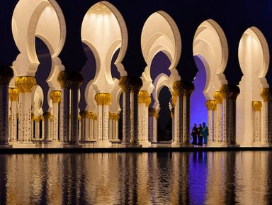 Магия вечернего Абу-Даби