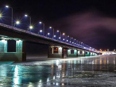 Обзорные экскурсии в Мурманске – отзывы и цены на экскурсии 2021 года