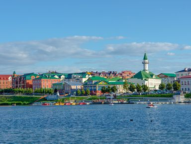 Исторические экскурсии в Казани – отзывы и цены на экскурсии 2021 года