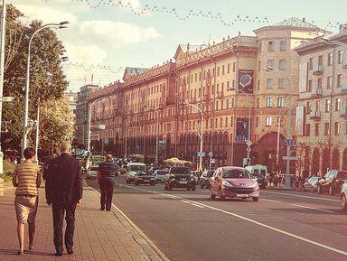 Минск — город мечты