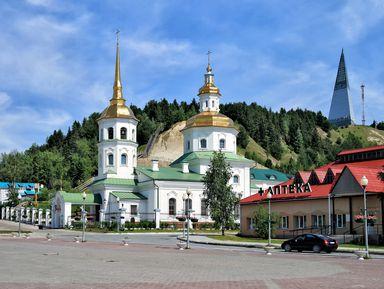 Добро пожаловать в Ханты-Мансийск!