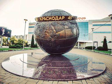 Краснодар— город на«золотой параллели»