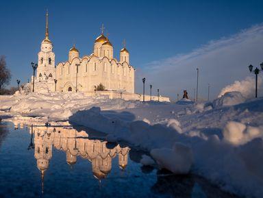 Зимний Владимир: оглавном— втепле иуюте