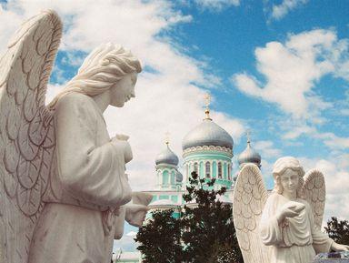 Дивеево — Святыня верующих всего мира