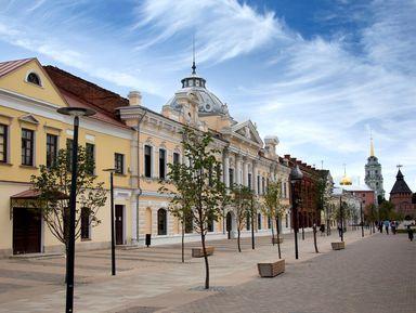 Купеческая Тула: старинные улочки, кремль и мастер-класс