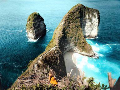 Нетронутая красота острова Нуса Пенида