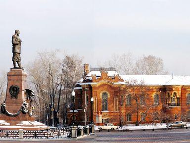 Об Иркутске — с теплотой и любовью!