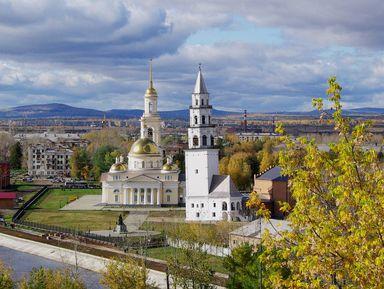 ИзЕкатеринбурга — вНевьянск