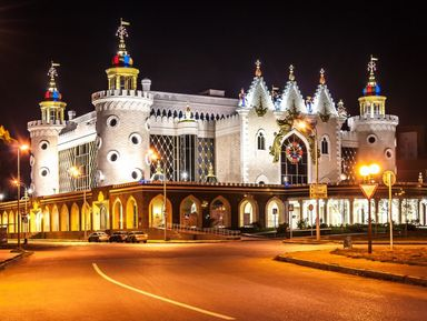 Красавица Казань в вечерних огнях