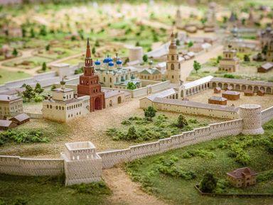 Казань вминиатюре