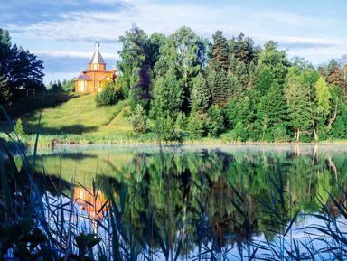 Экскурсии по пригородам Нижнего Новгорода – отзывы и цены на экскурсии 2021 года