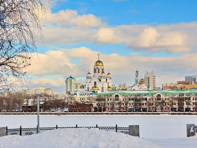 Прогулка-квест «Загадки Екатеринбурга»