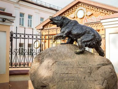 Ярославль— живая сказка России!