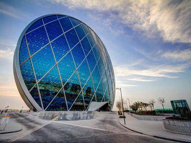 Все грани Абу-Даби: экскурсия из Шарджи