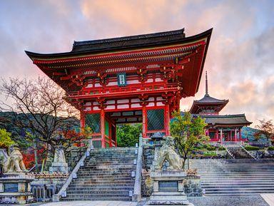Классический Киото