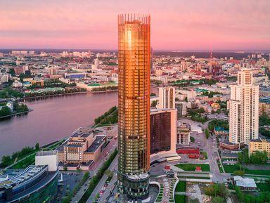 Екатеринбург — путешествие во времени