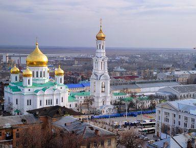 Ростов-на-Дону сквозь века