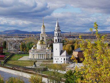 Невьянск— столица династии Демидовых и«золотое дно» Урала